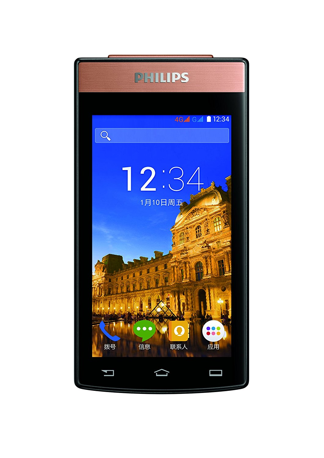 Mobile Communications PHILIPS Philips V989 new clamshell phone dual card dual standby quad-core dual