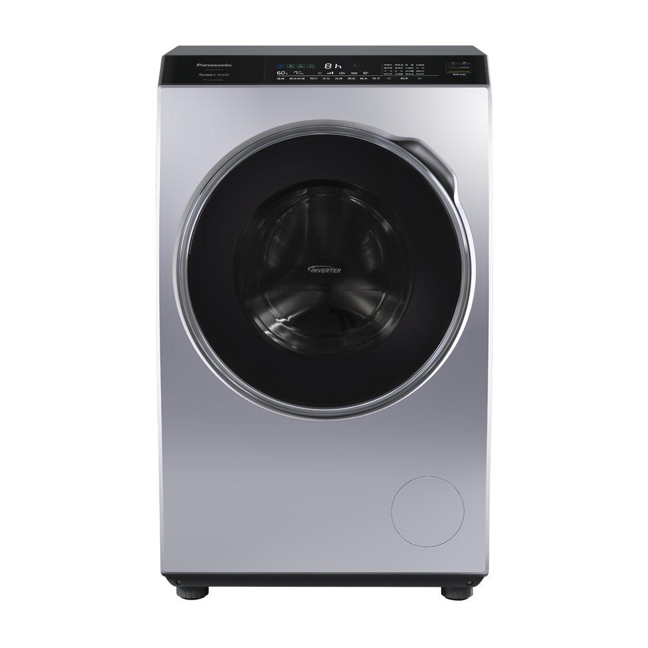 Máy giặt Panasonic Panasonic 9kg tự động hoàn toàn trống máy giặt công suất lớn thay đổi tần số 299
