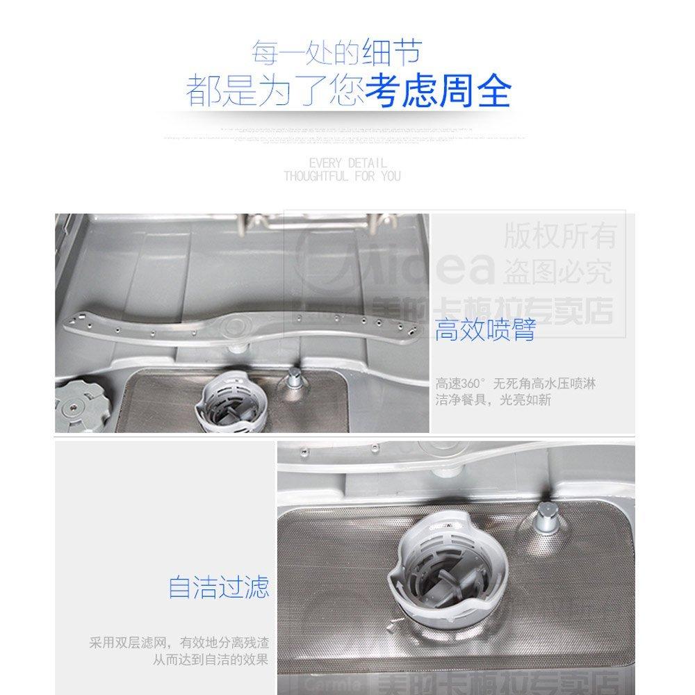 Máy rửa chén Phiên bản nâng cấp của Midea/ đẹp WQP6-3208B-CN WQP8-3906A-CN nhúng rửa bát