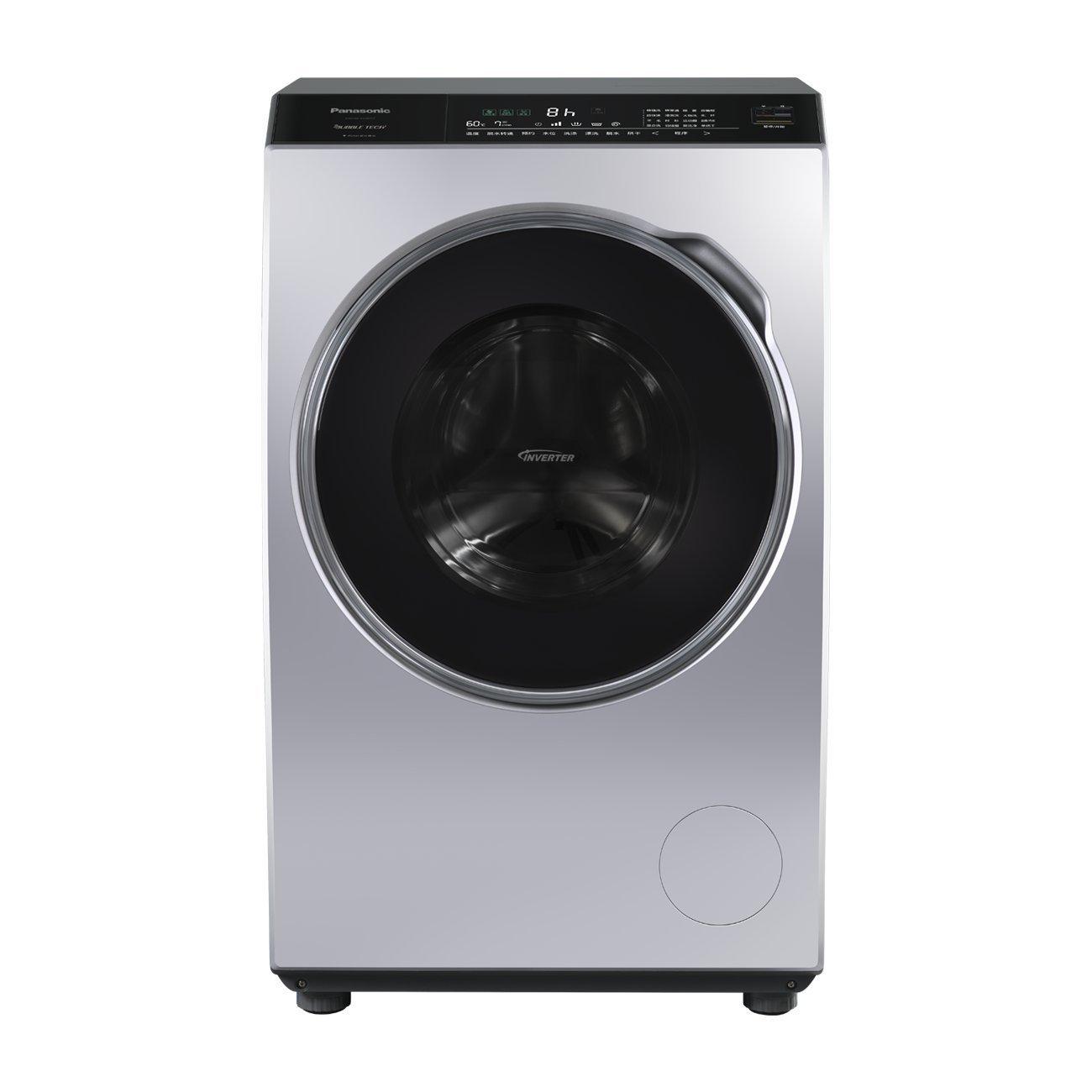 Máy giặt Panasonic Panasonic 8kg tự động hoàn toàn trống máy giặt công suất lớn thay đổi tần số XQG8