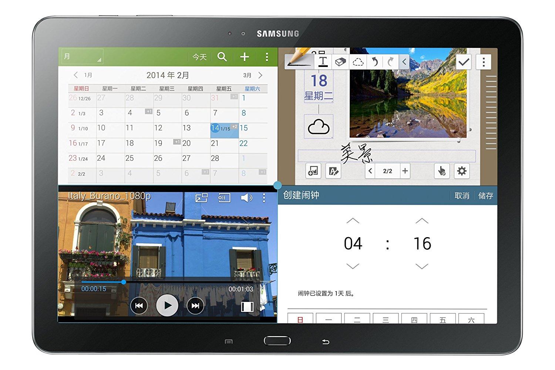 Máy tính bảng SAMSUNG Samsung Galaxy Note Pro P901 12.2 inch máy tính bảng thông minh (đôi xử lý /3G