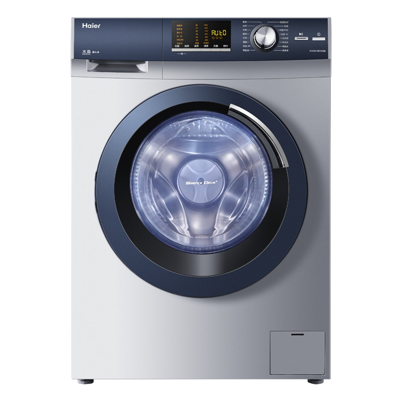 Máy giặt Haier Hale XQG60-BS10288 6.0 kg thay đổi tần số, con lăn máy giặt