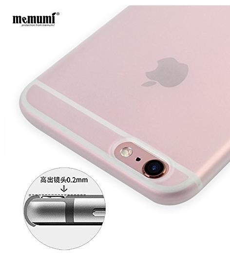 bao da điện thoại  mới 0.3mm loạt điện thoại iPhone Apple 6/6s vỏ điện thoại Bộ 6/iphone6s đầy súc
