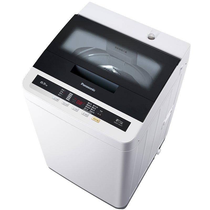 Máy giặt Panasonic Panasonic 6.5kg XQB65-Q6321 máy giặt tự động hoàn toàn.