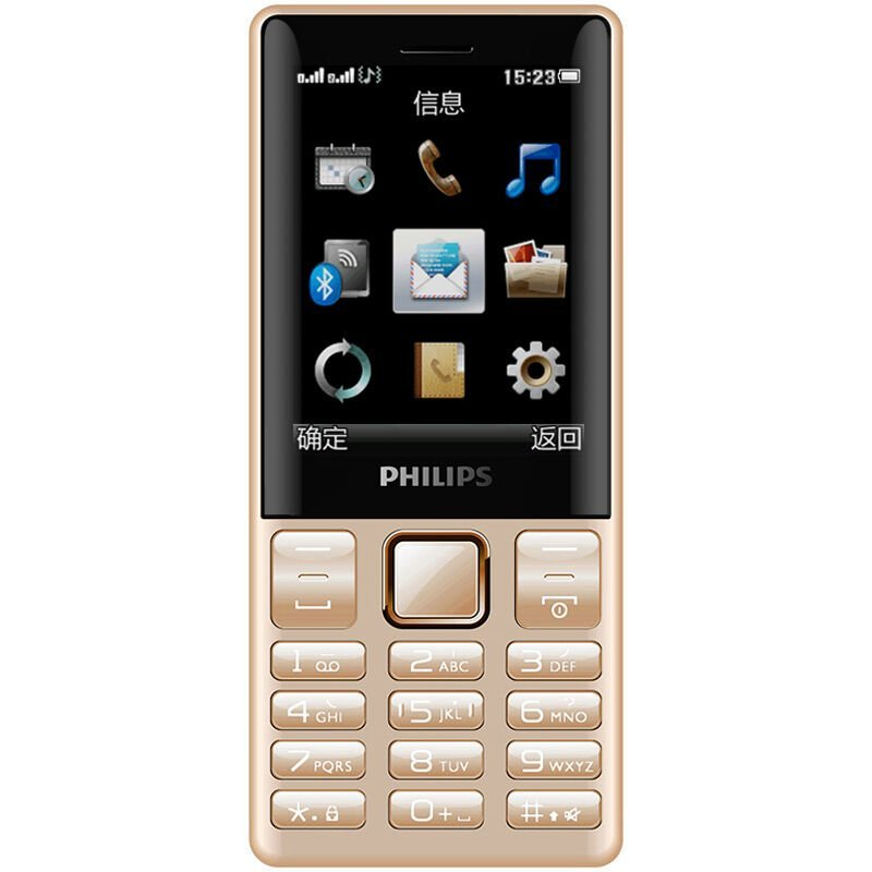 Mobile Communications Philips Philips E170 straight button old phone big screen big voice old machin