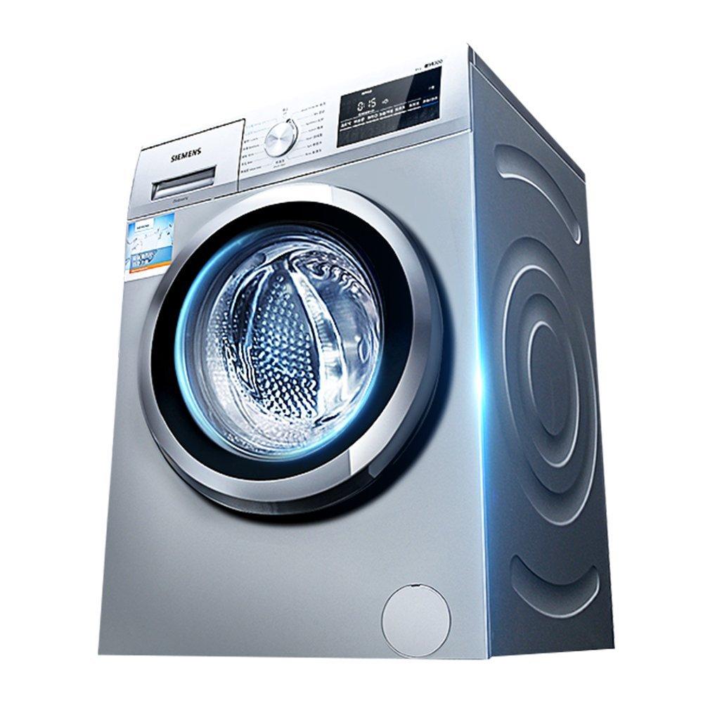 Máy giặt SIEMENS Siemens XQG80-WM12N2C80W 8kg tự động hoàn toàn thay đổi tần số, con lăn máy giặt (n