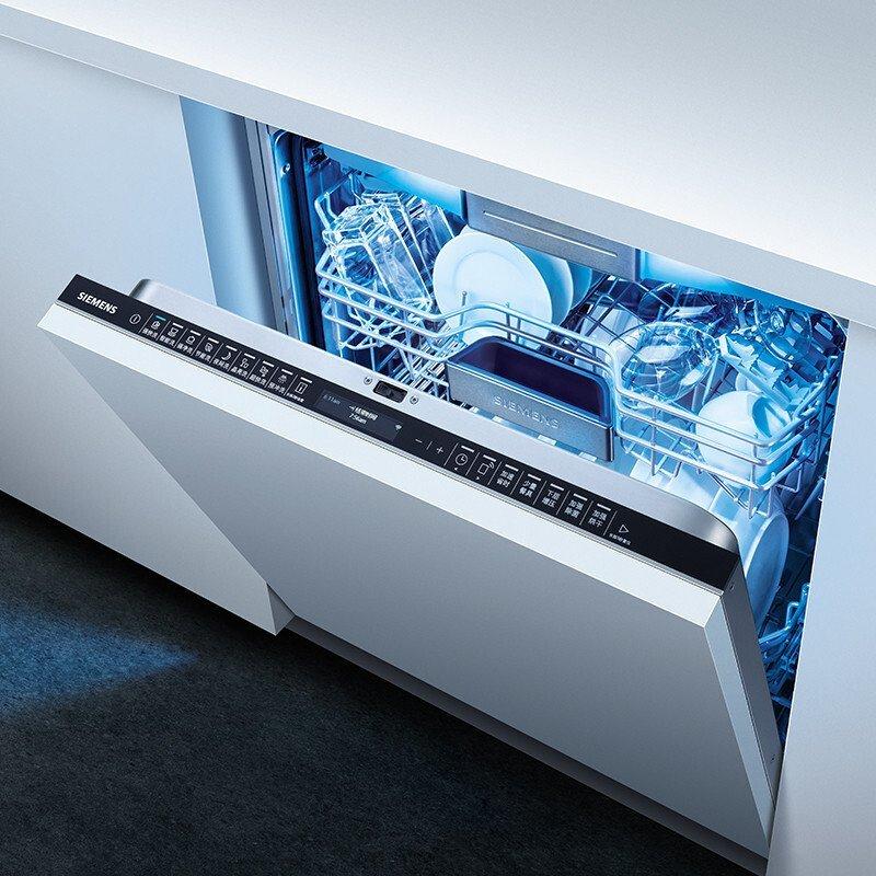 Máy rửa chén Siemens Siemens nửa nhúng rửa bát có thể điều khiển từ xa thông minh có mối liên hệ với