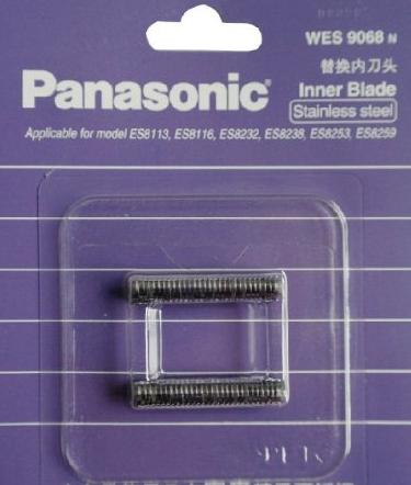 Dao cạo râu  Trong wes9068n dao cạo đầu Panasonic Panasonic.