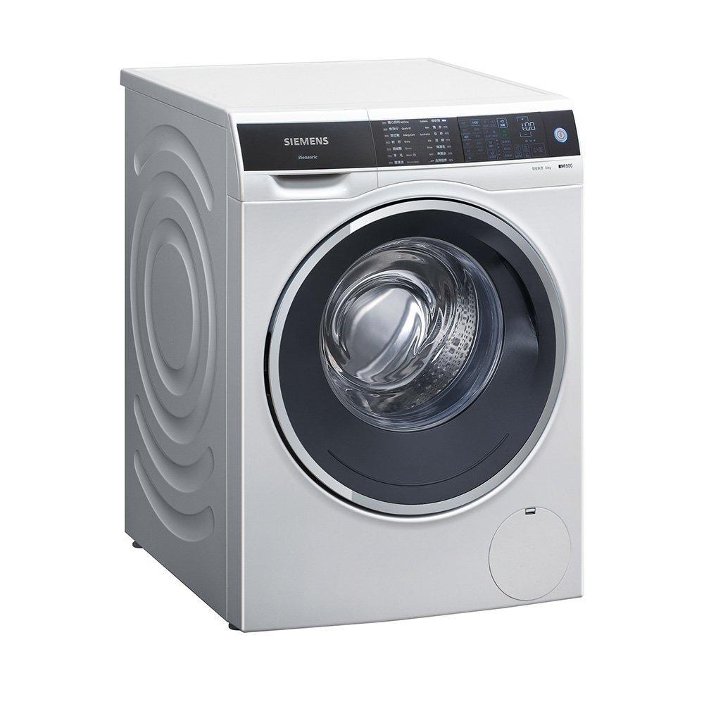 Máy giặt SIEMENS Siemens WM14U560HW 10 kg thay đổi tần số 1400 con lăn máy giặt thông minh (nhà cung