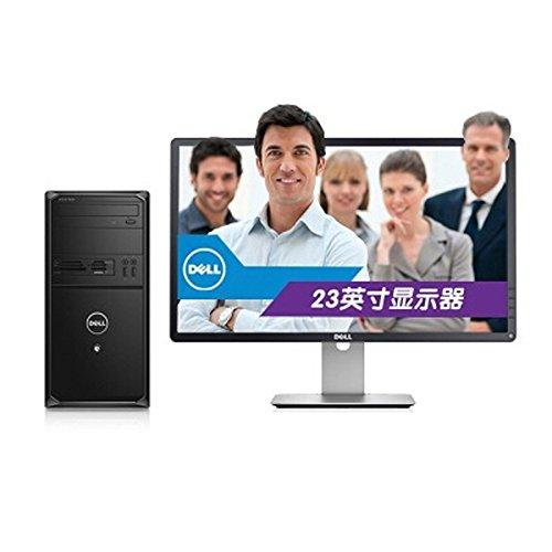 Máy vi tính để bàn Dell 3900-R5938C máy tính Dell Vostro (đen) i5-4460 4G 1T DVDRW GTX 745 (4GB độc