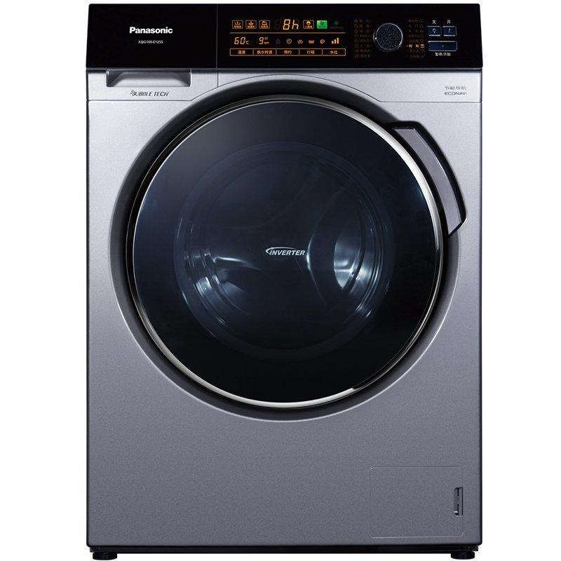 Máy giặt Panasonic Panasonic Romeo 10kg tự động hoàn toàn thay đổi tần số công suất nhà máy giặt kh