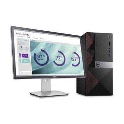 Máy vi tính để bàn Dell Dell Vostro 3650-R1938 khuyến mại máy tính (i7-6700 8G 1TB AMD R9 360/2G độ