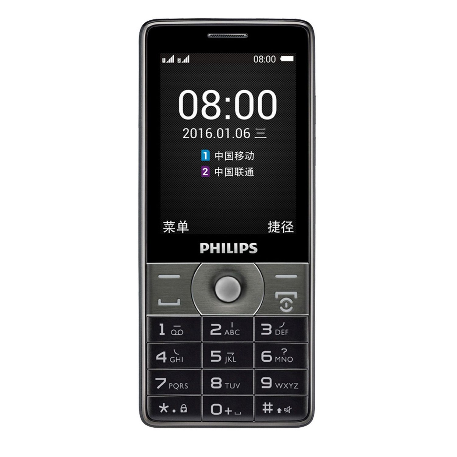 Mobile Communications Mobile Communications PHILIPS Philips E570 dual card dual standby large batter