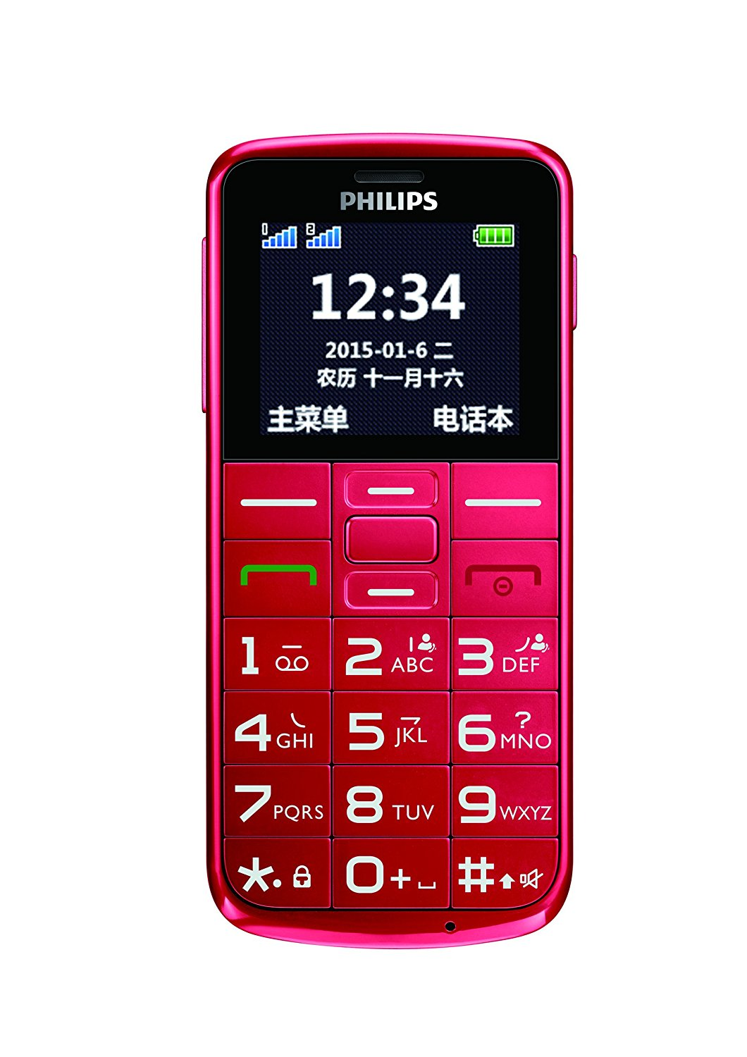 Mobile Communications PHILIPS Philips E166 big words loud big button straight elderly mobile phone (
