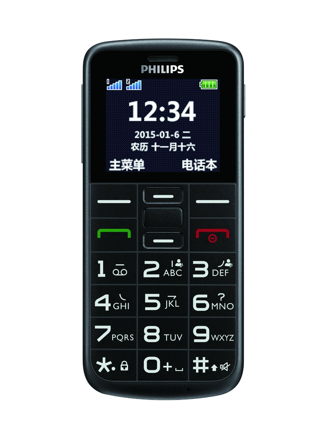 Mobile Communications PHILIPS Philips E166 big voice big button straight old phone (jazz gray)
