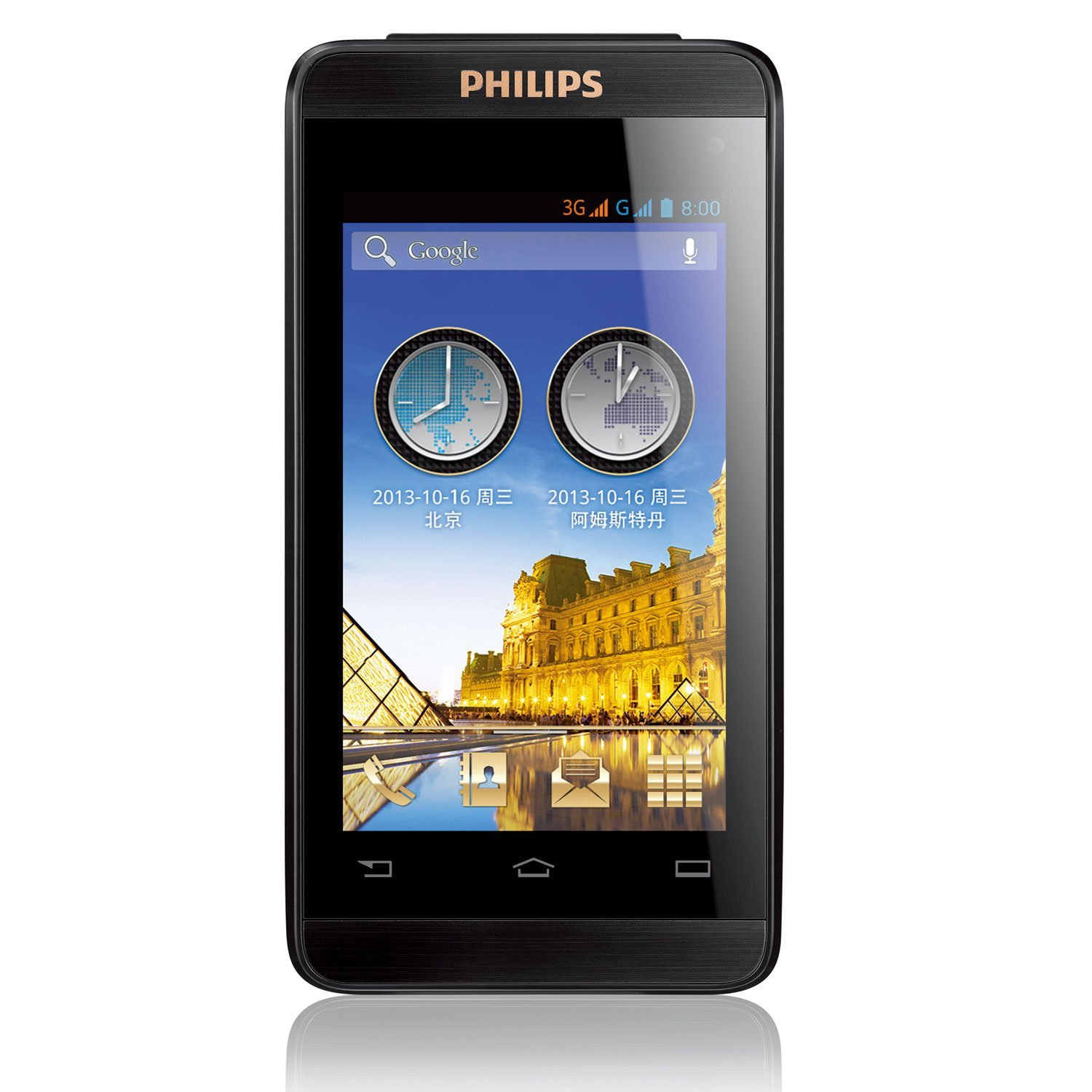Mobile Communications PHILIPS Philips W9588 quad-core flip double-screen dual-mode dual card dual st