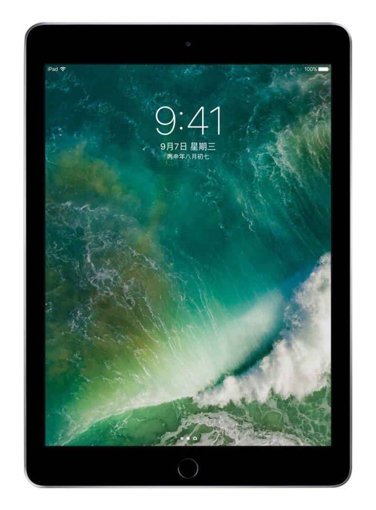 Máy tính bảng Apple iPad inch máy tính bảng (trống 9.7 sâu xám) WIFI Edition 128G [2017 khoản]