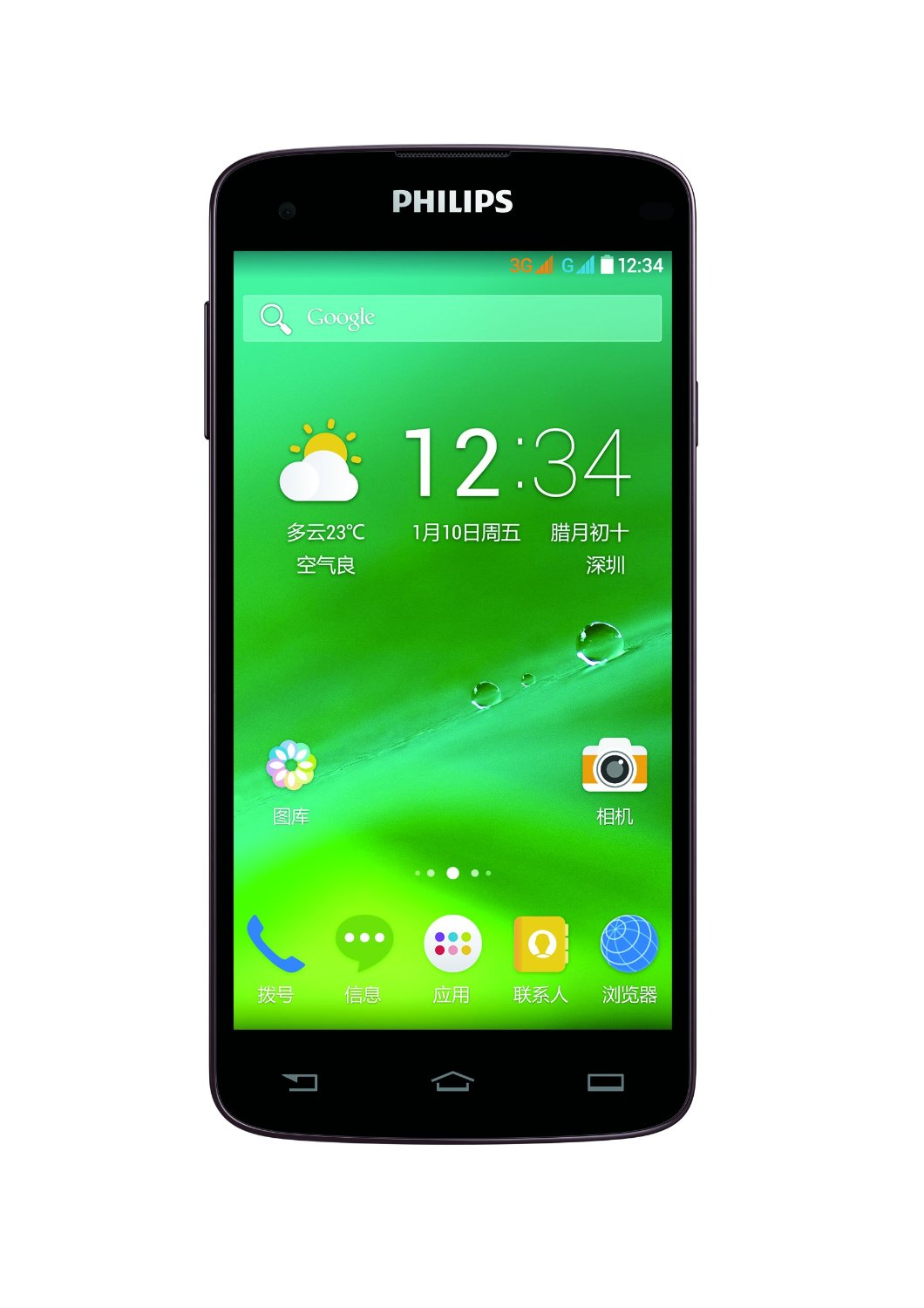 Mobile Communications PHILIPS Philips I908 phone really eight nuclear long standby 13 million pixels