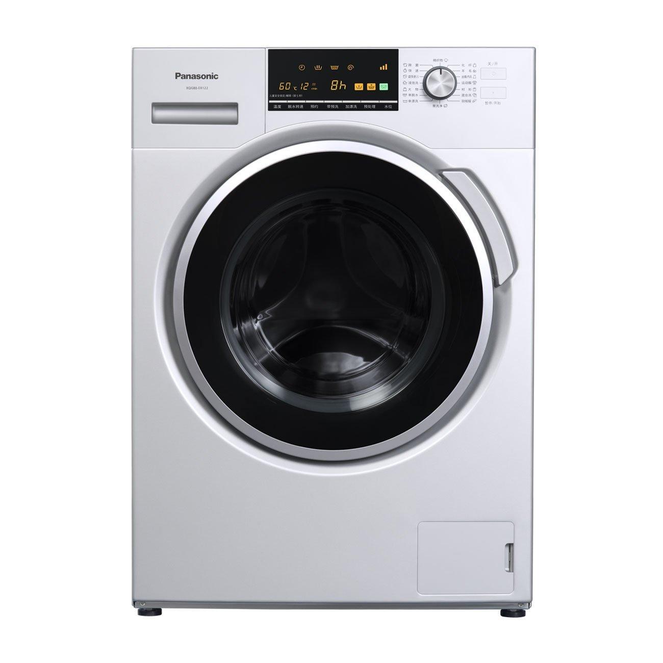Máy giặt Panasonic Panasonic 8.0kg tự động hoàn toàn trống máy giặt XQG80-E8122