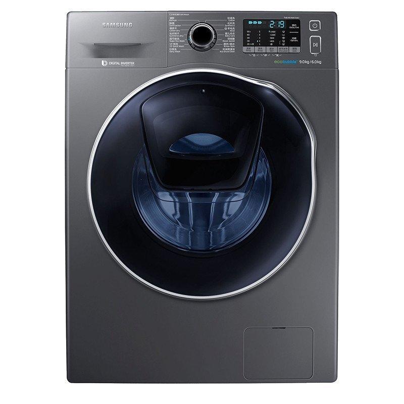 Máy giặt SAMSUNG Samsung 9 kg đem sấy khô thay đổi tần số thông minh, con lăn máy giặt WD90K5410OX/S