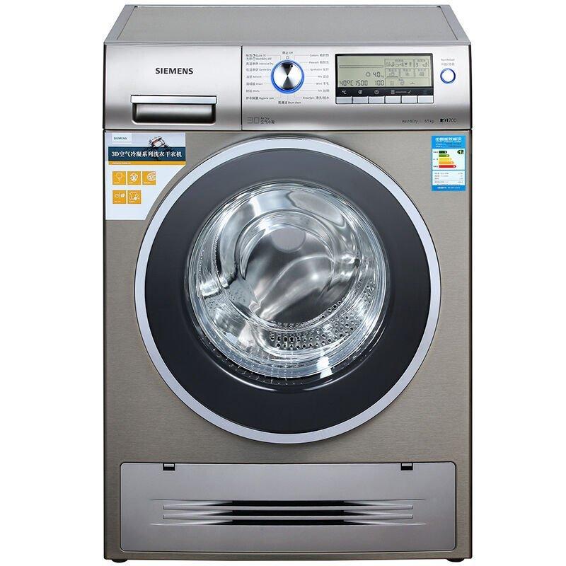 Máy giặt Siemens Siemens 8 kg đem sấy khô, con lăn máy giặt () WD15H5691W rửa nướng một thay đổi tần