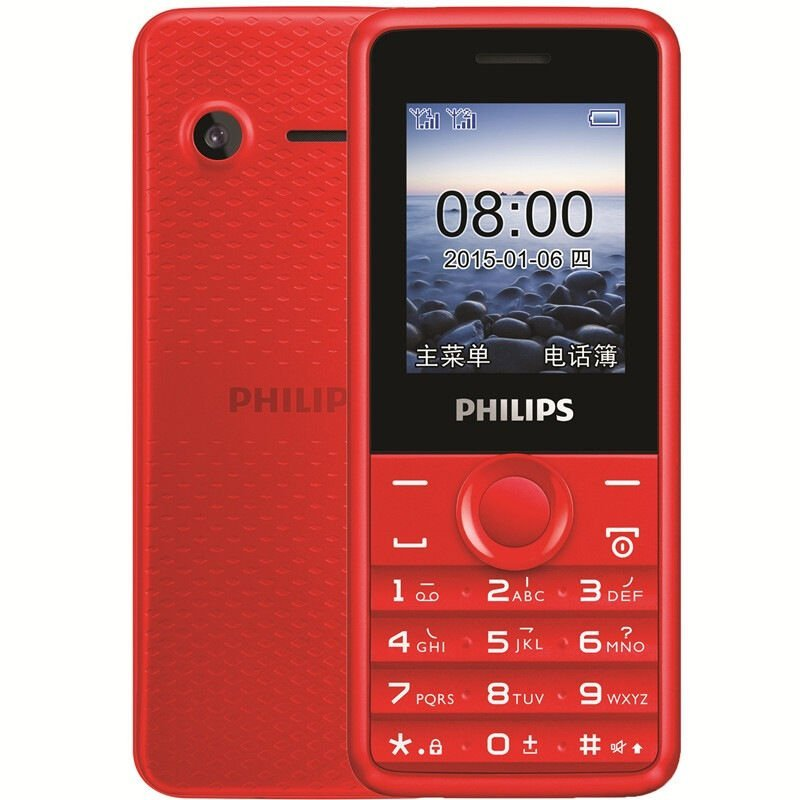 Mobile Communications Philips E103 straight button business standby mobile phone dual card dual stan