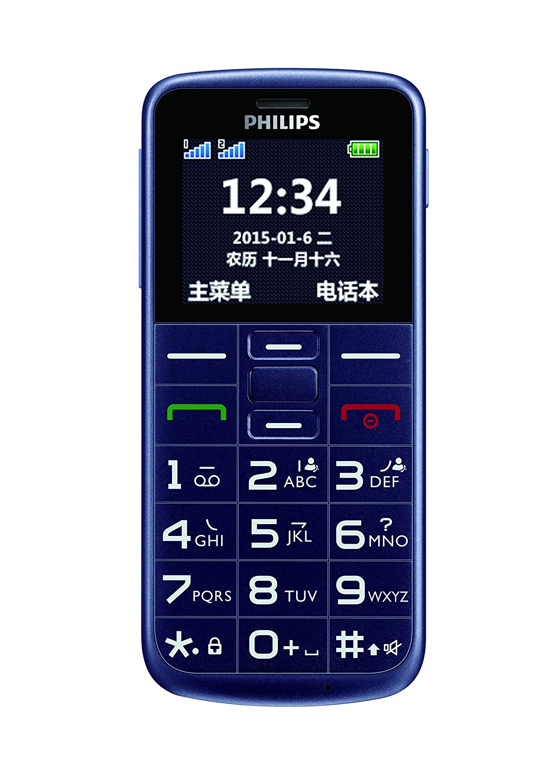 Mobile Communications PHILIPS Philips E166 big loud big button straight elderly phone (elegant blue)
