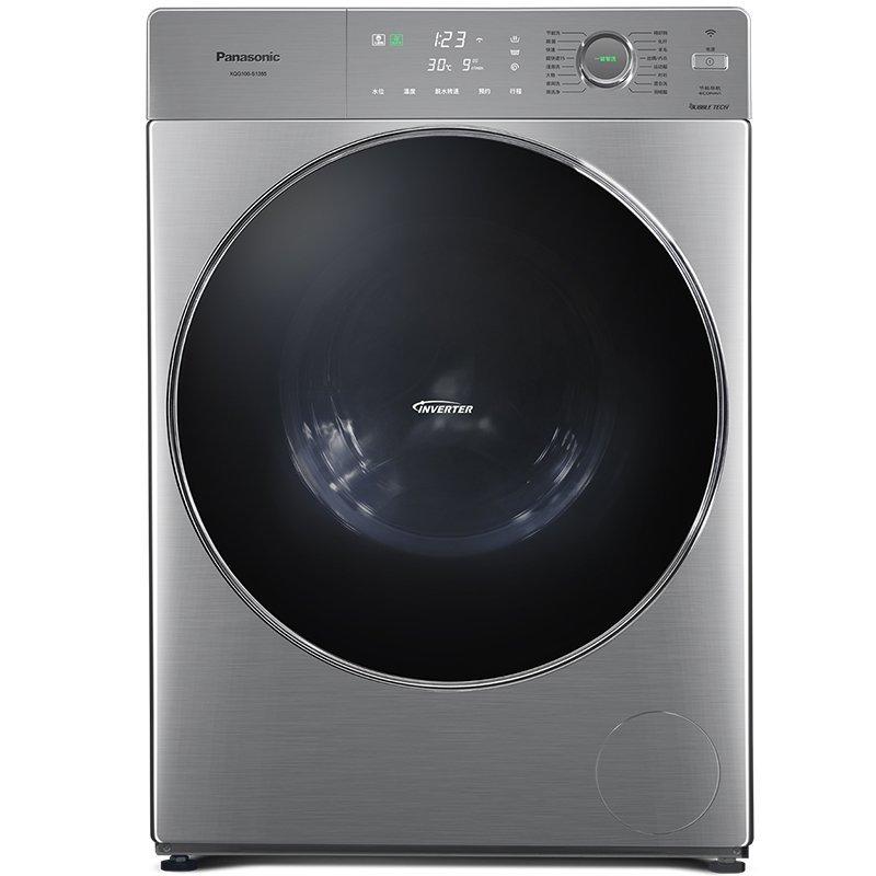 Máy giặt Panasonic Panasonic 10 kg mang WIFi tự động hoàn toàn thay đổi tần số, con lăn máy giặt thô