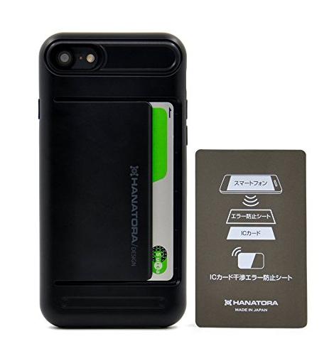 bao da điện thoại  Nhật Bản hanatora Hoa Hổ HS5 iphone7 điện thoại đầy vỏ chống và bảo vệ bộ silica