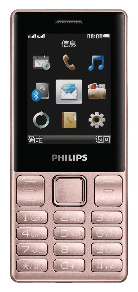 Mobile Communications PHILIPS Philips E170 small mobile phone elderly students standby mobile phone