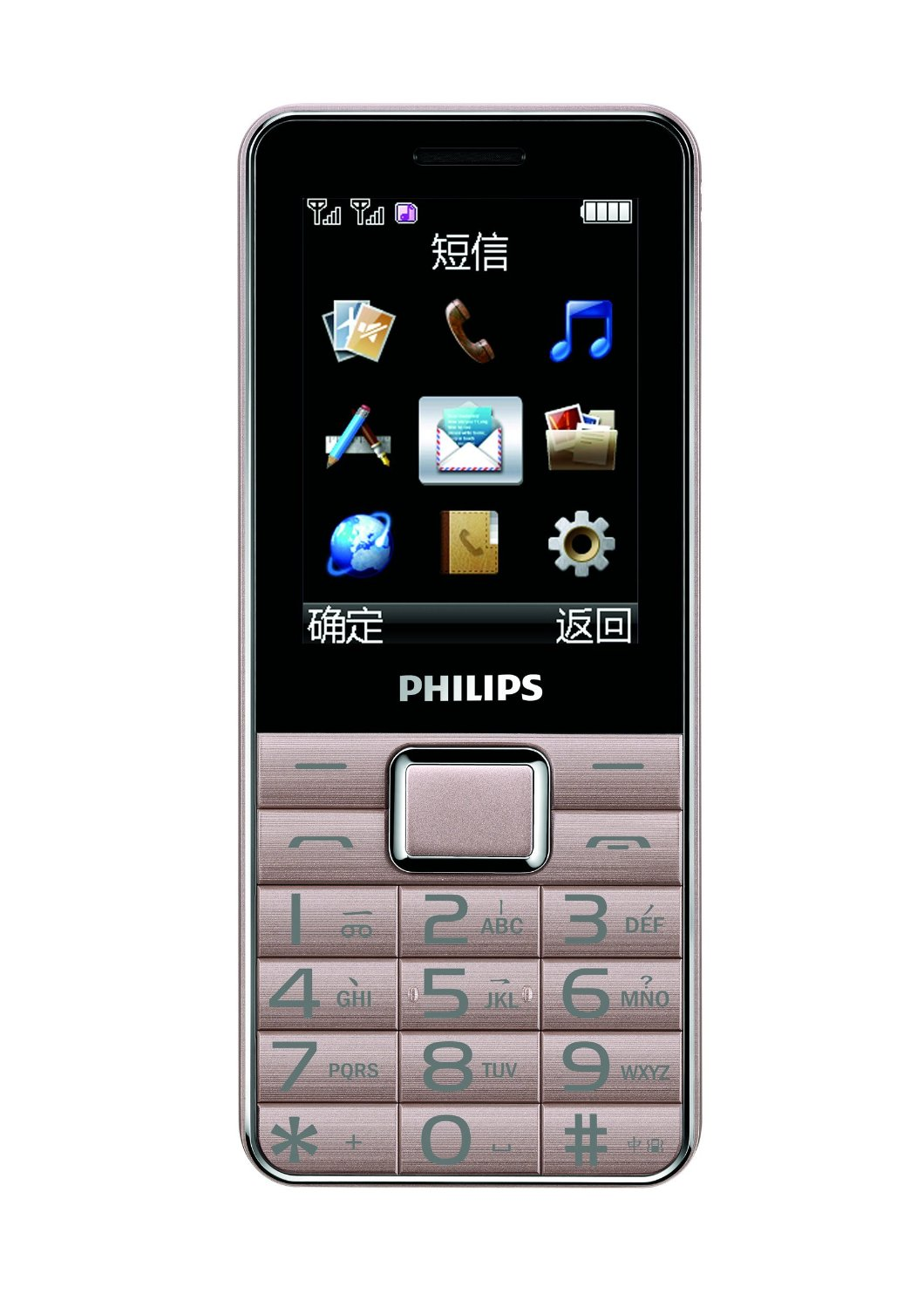 Mobile Communications PHILIPS Philips E132X dual card dual standby button straight old man long stan