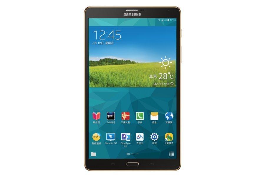 Máy tính bảng Samsung Galaxy Tab S3 T713 (SAMSUNG) máy tính bảng ảo