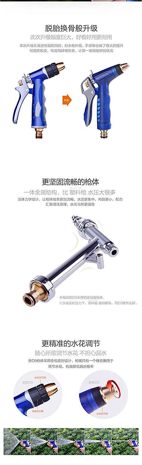 May rua xe No hard winter seasons hose deformation [R.H] washing pipe +5 +20 copper joint high-end g