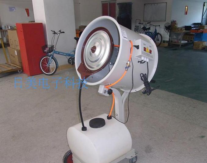 Hạ cánh quạt ly tâm công nghiệp điện máy lớn phun kiểu máy máy tạo ẩm không khí làm mát quạt phun