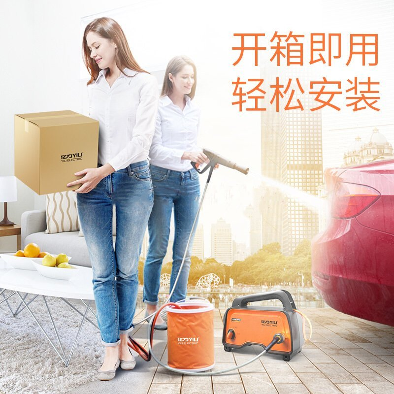 May rua xe Million force YILI home high pressure car washing machine, lithium battery charging clean