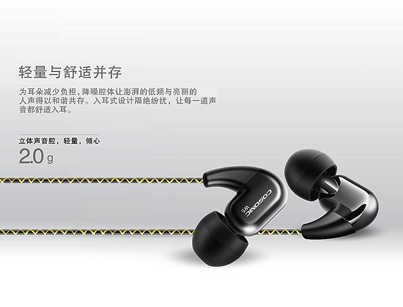 Cosonic W5 nghe lọt tai loại tai nghe <font color='red'>điện thoại</font> con chíp âm bass nặng chạy treo tai bịt tai lại đưa