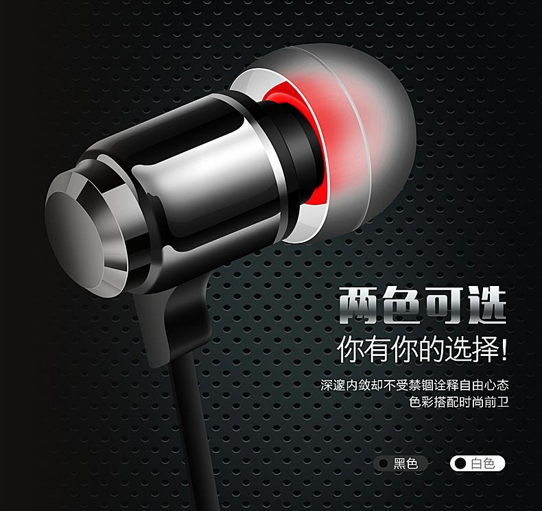 Cosonic W6 kim loại. Loại tai nghe <font color='red'>điện thoại</font> nghe lọt tai mang nặng tính bass chạy chung với tai ng