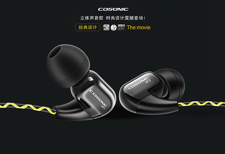 Cosonic W1 nghe lọt tai thức thể thao chạy <font color='red'>điện thoại</font> di động phổ biến có bịt tai lại đưa con chíp â