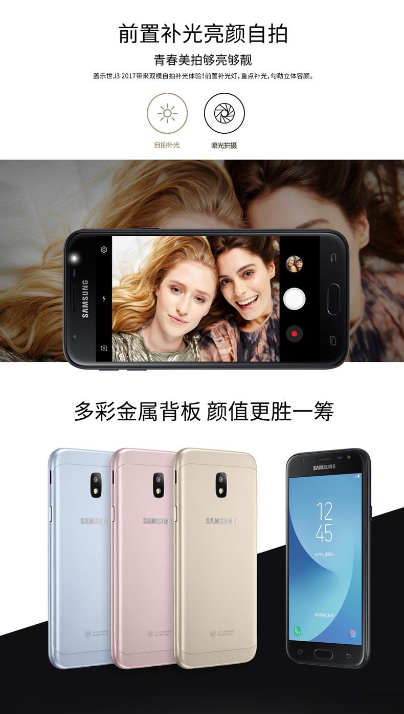 Samsung/ Samsung SM-J3300 đôi tất cả thẻ nhận dạng vân tay đôi ở 4G NFC <font color='red'>điện thoại</font> di động.