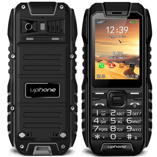 Wisebrave U6 chuyển / 2G ba chống lão già nước drift đôi <font color='red'>điện thoại</font> thẻ <font color='red'>điện thoại</font> di động đôi ở Edi
