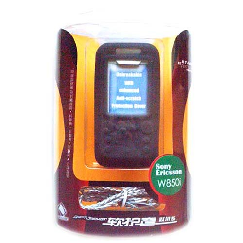 Bộ case silicone CAPDASE dành cho <font color='red'>điện thoại</font> Sony Ericsson W850