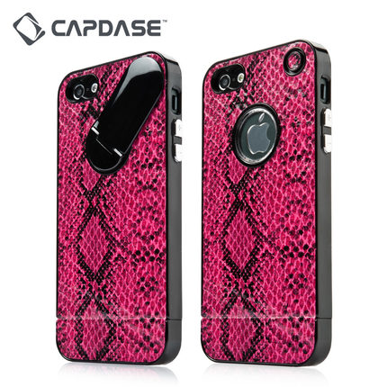 Capdase/ Capdase <font color='red'>iphone</font>5s mobile shell, hard shell apple, 5 personality anti fall shell, with lazy s