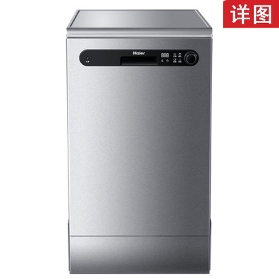 Haier dishwasher, WQP6-V9 dual purpose, 6 sets of cutlery, dishwasher, all stainless steel dishwashe