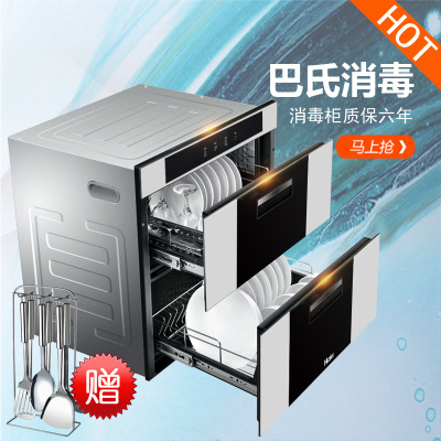 Haier/ Haier disinfection cabinet, household double door disinfection cabinet, embedded disinfection