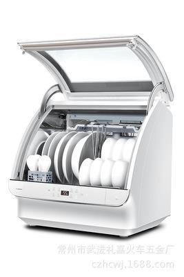 Haier haier/ HTAW50STGB desktop small white Seashell dishwasher drying disinfection household dishwa