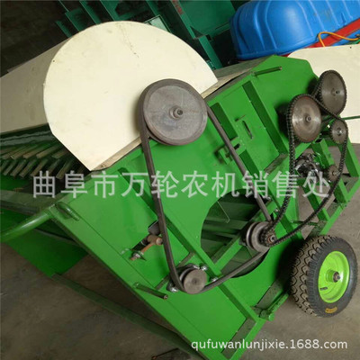 may vot A 6 horsepower diesel powered high-speed Maodou agricultural picking machine mobile farmland