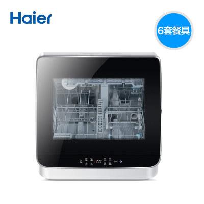 Haier/ Haier HTAW50STGB Haier dishwasher full automatic desktop sterilization Mini disinfection wash