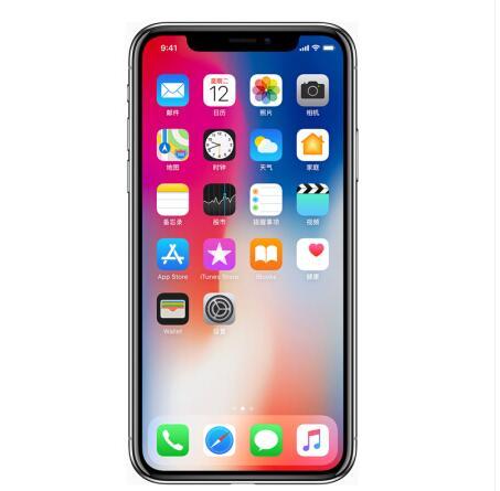Apple iPhone X - Apple iPhone 10 bộ nhớ 256G màu xám phiên bản Hồng Kông
