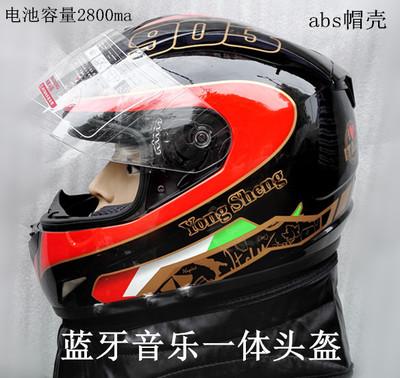 Motorcycle helmets for men and women electric car half helmet helmets rain hat sun visor with Blueto