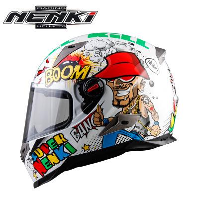 Can Jie helmet men and women anti-fog motorcycle helmet face covered helmet with Bluetooth Four Seas